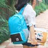 ◄ 生活家精品 ►【N270】輕巧旅行收納後背包 收納 行李箱 打包 整理 行李袋 登機 可折疊旅行包