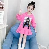 中大尺碼女童洋氣洋裝秋裝新款韓版兒童裙子時髦長袖衛衣裙子秋潮 js10545『科炫3C』