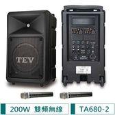 TEV 雙頻無線擴音機 TA680-2(200W)