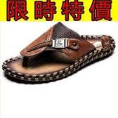 人字拖-細緻自信隨性男夾腳拖鞋2色58s20[巴黎精品]