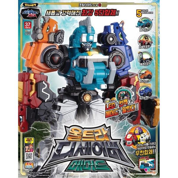 《 恐龍戰騎 DINOCORE 》究極長毛象戰神 Ultra D-Kaiser Mammoth  ( 五體合一 )╭★ JOYBUS玩具百貨