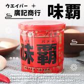日本 廣記 味霸 250g 罐裝 食鹽 調味鹽 鹽巴 調味料 調味 全能湯寶 萬能調味料