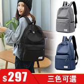 後背包簡約後背包男女正韓中學生書包大容量旅行背包學院風電腦包休閒包