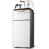 家用全自動上水智慧立式冷熱溫多功能吧台飲水機ATF 三角衣櫃