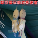 【JIS】F046 日式風超可愛卡通面紙盒套 可吊掛 抽取式 紙巾盒 衛生紙套 戶外 露營 汽車面紙盒