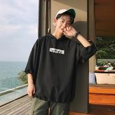 短袖t恤男bf原宿夏季寬鬆韓版五分袖