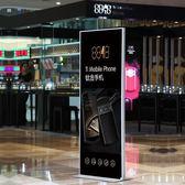 麗屏展架海報架快展立式門型展示架kt板廣告牌廣告支架4S店宣傳架