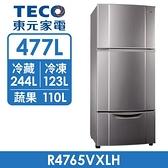 【南紡購物中心】TECO東元477公升一級能效變頻三門冰箱R4765VXLH