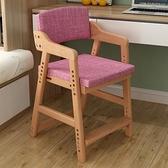 實木兒童椅可調節升降寫字書桌椅家用座椅學生學習椅餐椅靠背椅子LX 韓國時尚週