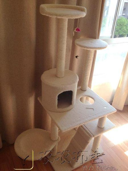 貓籠 貓架 貓窩 貓抓板
