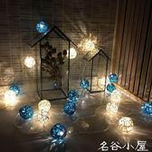 led彩灯闪灯串灯藤球浪漫装饰线球灯