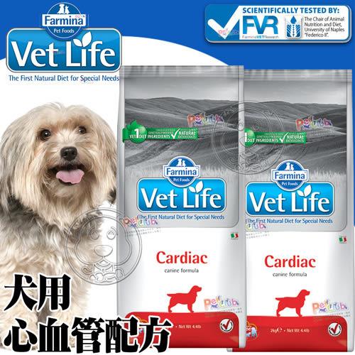 【 培菓平價寵物網 】(送刮刮卡*1張)法米納》VetLife獸醫寵愛處方犬用心血管-2kg(免運)