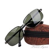 男士太陽鏡偏光鏡開車墨鏡司機鏡駕駛鏡太陽眼鏡方形方框 范思蓮思