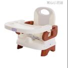 兒童餐椅嬰兒靠背椅兒童餐椅可折疊寶寶椅吃飯桌帶餐盤多功能便攜式用YYJ 育心小館
