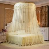 吊頂蚊帳圓頂蚊帳家用免安裝1.8m2/1.5米床公主風韓式蚊帳免打孔
