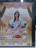 R20-045#正版DVD#凱瑟琳皇后(上+下)-2碟#影集#影音專賣店