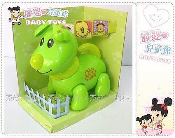 麗嬰兒童玩具館~超Q可愛果凍狗.小狗狗電動萬向車..可自行綁繩繞圈圈