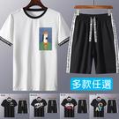 潮流短袖T+織帶短褲休閒套裝 短袖運動套裝 11款 M-5XL碼【CW44014】