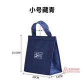 便當包 飯盒袋子午餐便當包帶飯的手提包學生手拎鋁箔加厚帆布飯盒保溫袋 4色