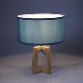 (組)特力屋萊特木質檯燈藍色燈罩-33cm