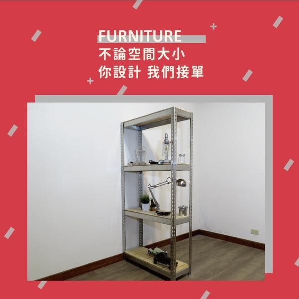 收納櫃 倉儲櫃 四層置物櫃 8x4x6尺 白色免螺絲角鋼 櫃子 物料架 儲藏架 整理架 空間特工W8040643