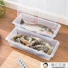 買一送一 廚房長方形冰箱瀝水保鮮盒 塑料...