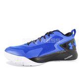 Under Armour UA Clutchfit Drive 2 Low [1264221-401] 男 籃球鞋 藍 黑