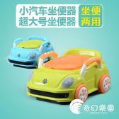 加大號兒童坐便器小汽車嬰幼兒座便器男女寶寶小孩馬桶抽屜式便盆-奇幻樂園