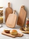 居家家木質加厚菜板砧板水果切板家用實木黏板小案板水果板切菜板 印象家品
