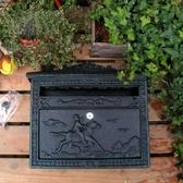 裝飾品鑄鐵工藝品墨綠色壁掛式貴族獵人信報箱郵箱鐵藝信箱 莎拉嘿喲