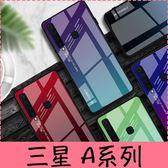 【萌萌噠】三星 Galaxy A9 A8+ A6+ plus (2018)  清新漸變玻璃系列 全包軟邊+玻璃背板 手機殼 手機套