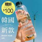 PUFII-野餐水杯 Pongdang water大容量玻璃水杯水壺附帆布袋 -  0421 現+預 春【CP10242】