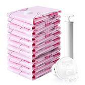 真空壓縮袋大號11件套送手泵 收納棉被衣物整理袋打包袋