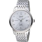Ogival瑞士愛其華1929復刻紀念機械錶 1929-5AJGS