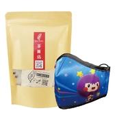 PYX 品業興 輕薄型口罩 - momo聯名限量版 (閃亮momo)+茶圖誌茶包組