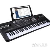 多功能電子琴男女孩兒童初學者61鍵鋼琴家用寶寶3-6-12歲音樂玩具 【快速出貨】