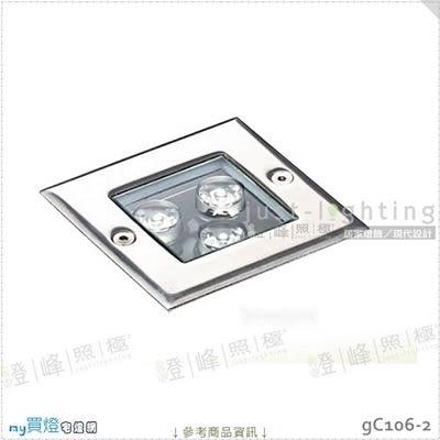 【地底投射燈】LED 1Wx3 黃光。304不鏽鋼面板 鋼化玻璃 附預埋盒 直徑9.5cm※【燈峰照極】#gC106-2