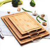 砧板 菜板實木竹案板廚房切菜板黏板搟面板占板刀板砧板實木家用T 萬聖節