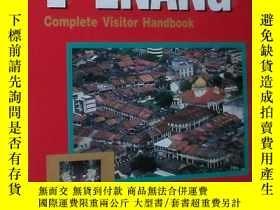 二手書博民逛書店◇英文原版書罕見Penang Complete Visitor