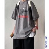 短袖卡通印花夏季寬松韓系日系上衣學生t恤【雲木雜貨】