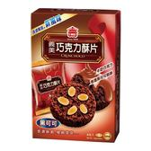 義美 巧克力酥片(黑可可) 140g【屈臣氏】