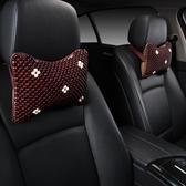 汽車夏季靠枕護頸枕頭車用座椅頸椎枕