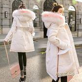 彩色大毛領羽絨棉服女中長款2018新款韓版收腰修身冬裝加厚外套潮「時尚彩虹屋」
