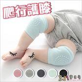 兒童護膝護肘-嬰兒寶寶爬行學步毛圈護具-321寶貝屋