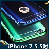 iPhone 7 Plus 5.5吋 金屬邊框+炫彩壓克力後蓋 鏡頭保護 二合一組合款 保護框 保護套 手機套 手機殼
