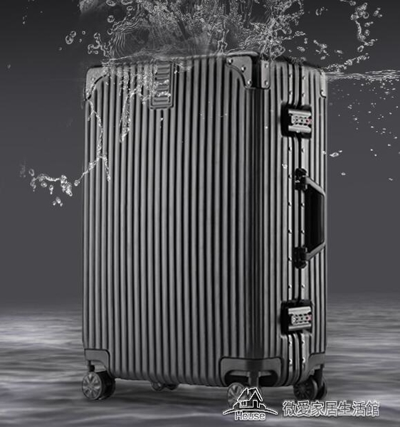 行李箱 日系旅行拉桿小型男24寸登機密碼皮箱子結實耐用【快速出貨】