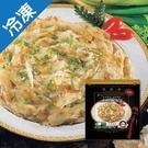 金品蔥抓餅120g X5片/包【愛買冷凍...