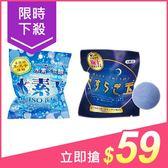 水素碳酸潤膚沐浴球(70g) 草本香氛/療癒香氛 2款可選【小三美日】$99