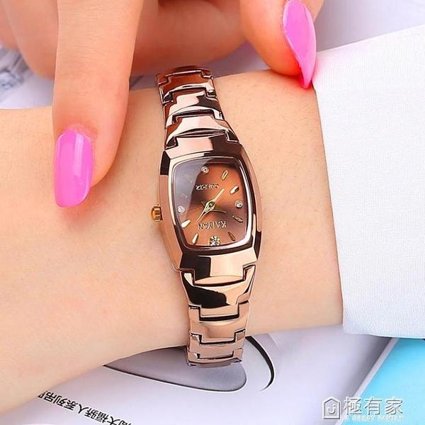 手錶女學生韓版簡約時尚潮流女士手錶防水鎢鋼色石英女錶腕錶  全館鉅惠