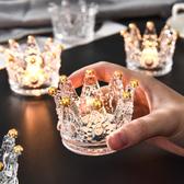 水晶皇冠玻璃煙灰缸浪漫蠟燭台創意桌面首飾架托盤收納盒裝飾擺件 8號店WJ